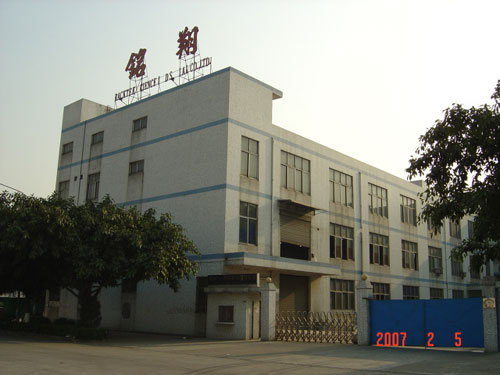proimages/profile/magyco-china_factory.jpg